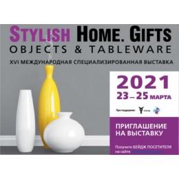 Выставка Stylish Home and Gifts 2021